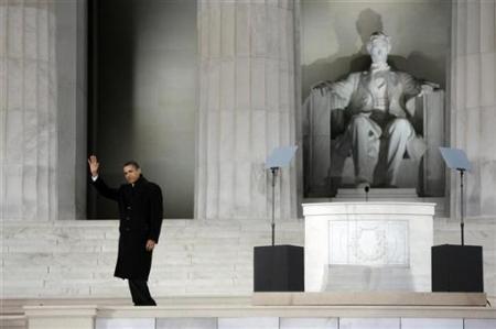ObamaGates