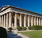 200px-Temple_of_Hephaestus