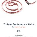 thakoon dog leash
