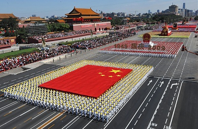 China Celebrating 60 years of Communist Rule