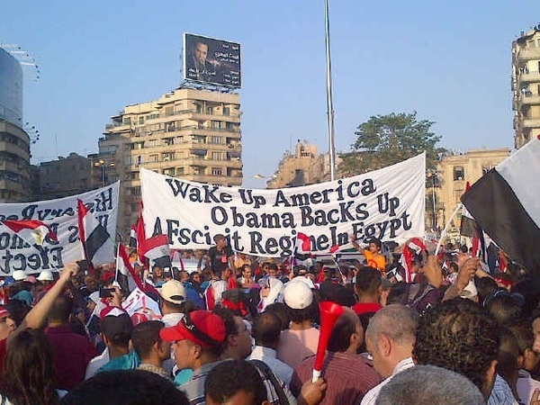 egypt protests 2